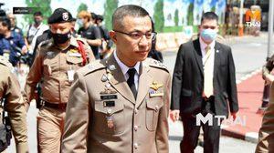 ผบ.ตร. ลุยสอบ หลังบุกจับ 'หลงจู๊ สมชาย' ได้ที่พักเมืองระยอง