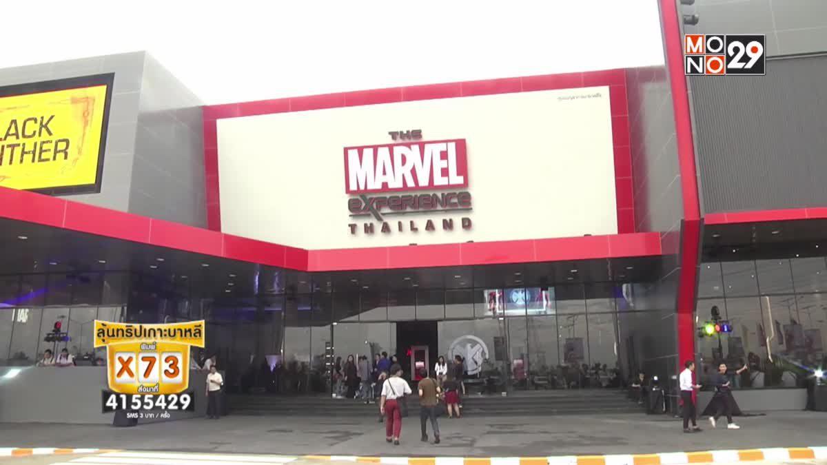 """เปิดตัว """"The Marvel Experience Thailand"""" จัดงานเปิดตัวไปแล้วอย่างยิ่งใหญ่ กับ """"The Marvel Experience Thailand"""""""
