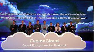 Huawei หนุนไทย เกาะติดคลาวด์เข้าสู่ยุคเศรษฐกิจดิจิทัล