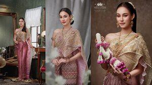 นาว-ทิสานาฏ สวยตะลึงในชุดไทย สุดคลาสสิค