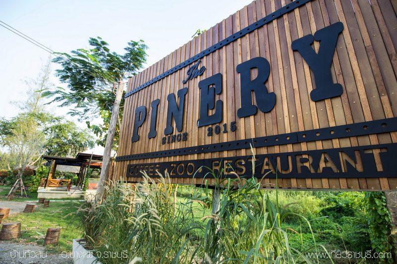 บ้านทิวสน – The Pinery
