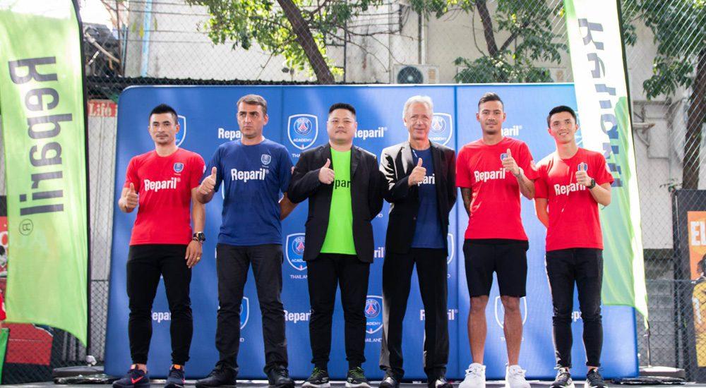 เรพาริล จับมือ เปแอสเช พานักเตะเยาวชนไทยสานฝันสู่เส้นทางค้าแข้งอาชีพ