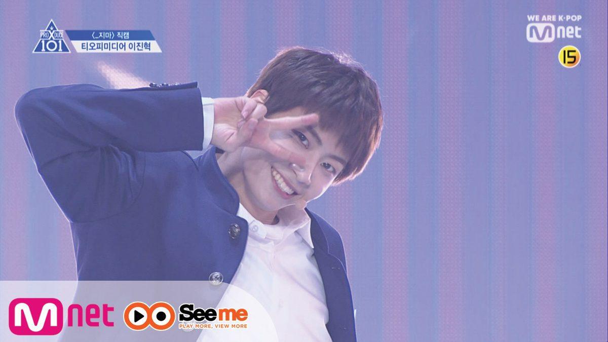 PRODUCE X 101 [Fancam] 'อี จินฮยอก' LEE JIN HYUK | จากค่าย TOPMedia ′_지마(X1-MA)′