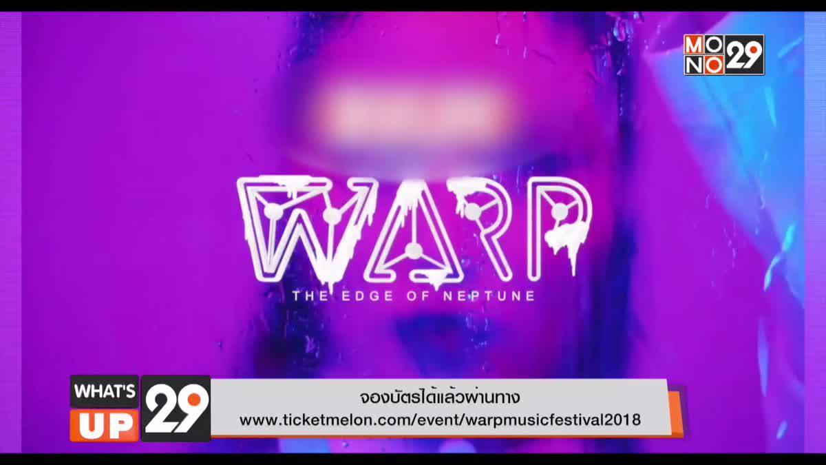 """เทศกาลดนตรี """"WARP Music Festival 2018"""" 2-3 พ.ย.นี้"""