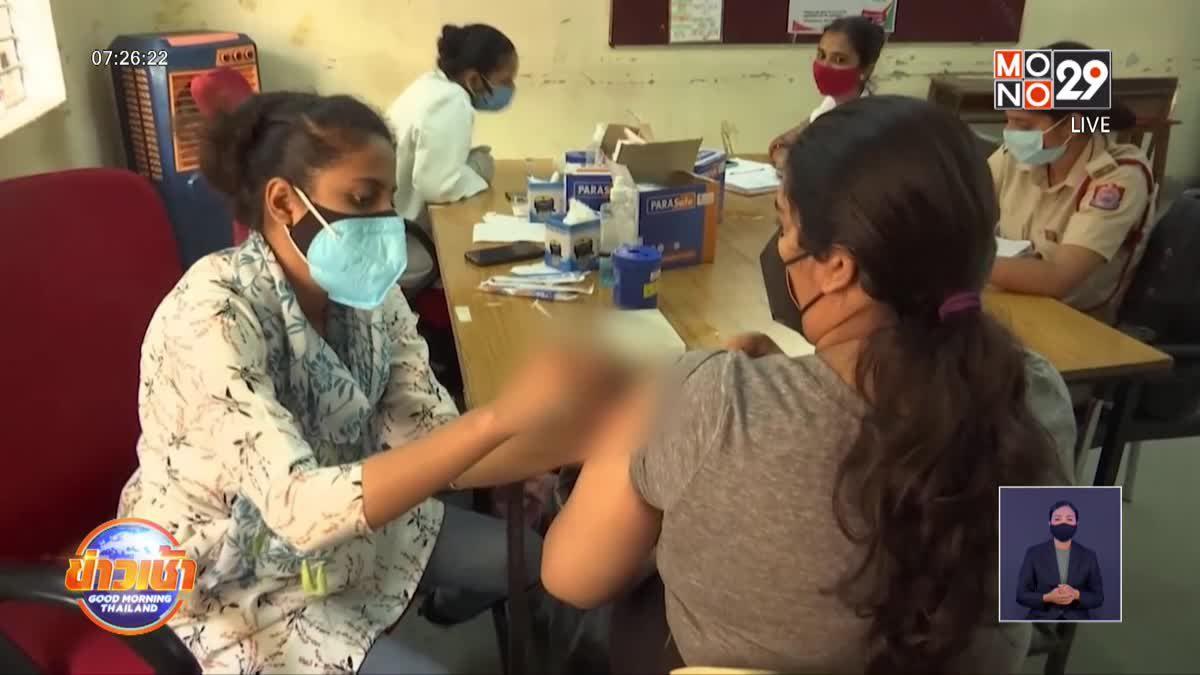 อินเดีย ฉีดวัคซีนได้สูงสุดเป็นประวัติการณ์