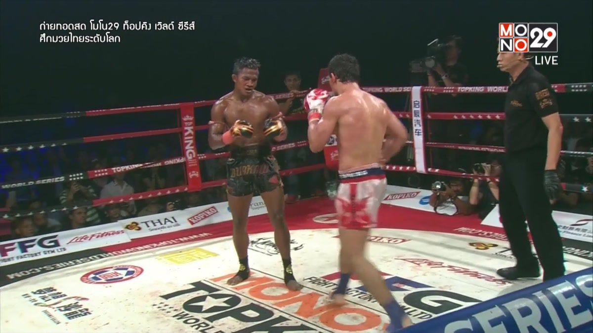 TK4 Finals Buakaw Banchamek VS Khayal Dzhaniev