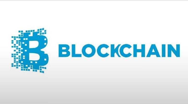 สุดยอดนวัตกรรมธนาคารดิจิตอลแห่งปี โดย Blockchain