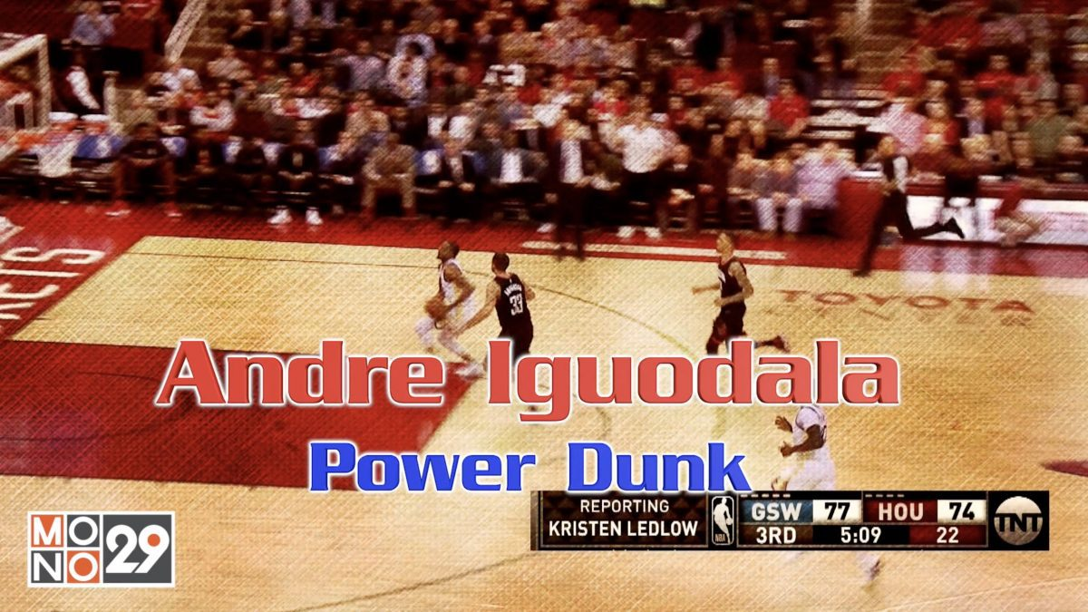 Andre Iguodala Power Dunk