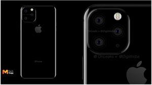 เผยภาพเรนเดอร์ชุดแรก iPhone XI หรือ iPhone 2019 พร้อมกล้องหลัง 3 ตัว