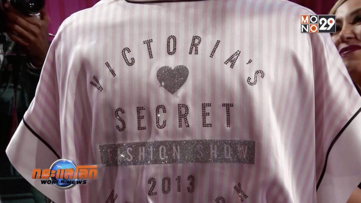 Victoria's Secret ยกเลิกแฟชันโชว์ชุดชั้นใน