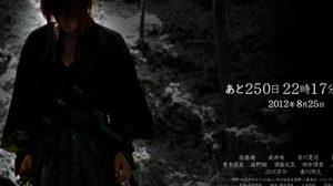 ตัวอย่างแรกของภาพยนตร์ ซามูไรพเนจร คนแสดงจ้า!