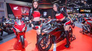 New Honda CBR250RR สปอร์ตพันธุ์แข่งแชมป์โลก โมโตจีพี แรงระดับมาสเตอร์