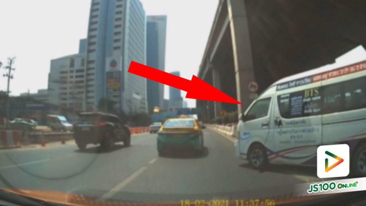 ทางเข้าแท้ๆกลับเจอพวกมักง่ายขับออก ผู้โดยสารในรถมีเสียว.. (18/02/2021)