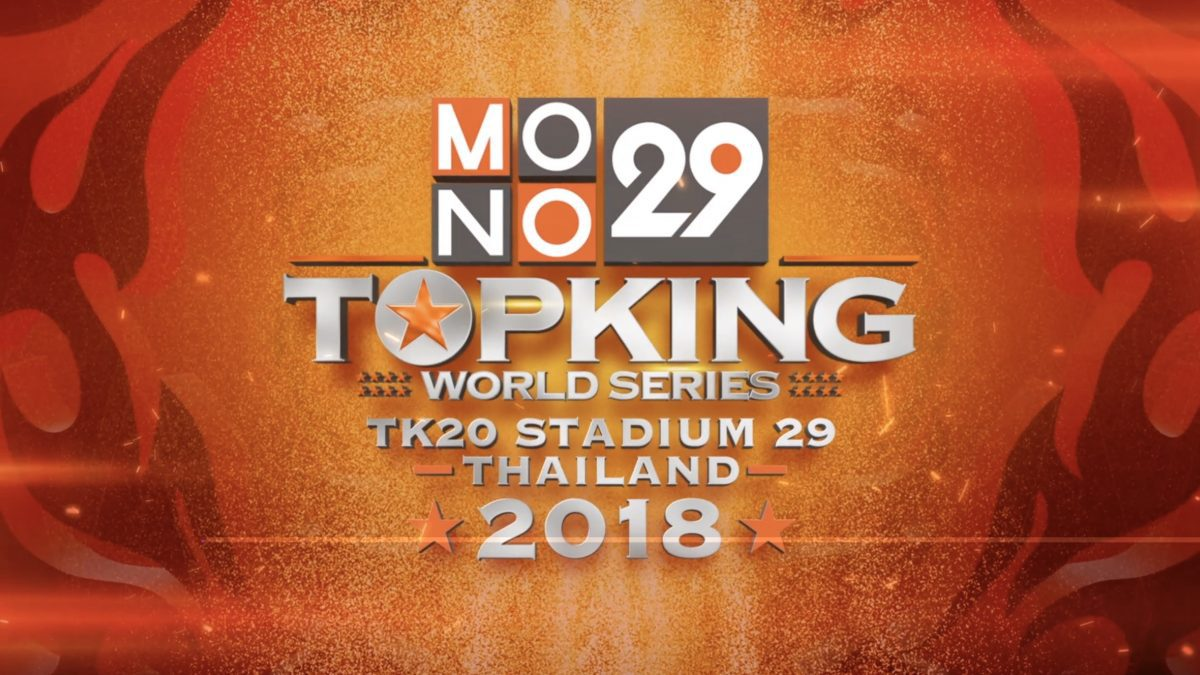 MONO29 TOPKING WORLD SERIES 2018 (TK 20)