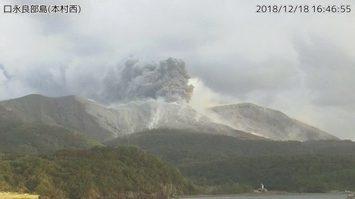 ภูเขาไฟปะทุในญี่ปุ่น ควันพวยพุ่ง 2,000 เมตร เร่งอพยพประชาชน !!