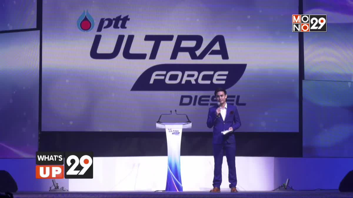 PTT UltraForce Diese