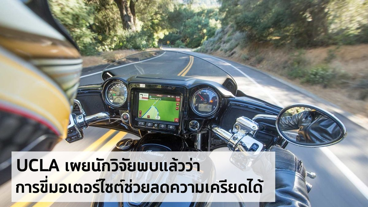 Renazzo Motor จัดแสดงรถ ลัมโบร์กินี สุดหรูใจกลางเมือง