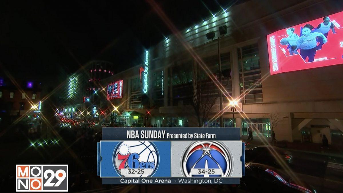Highlight  Philadelphia 76ers  VS Washington Wizards