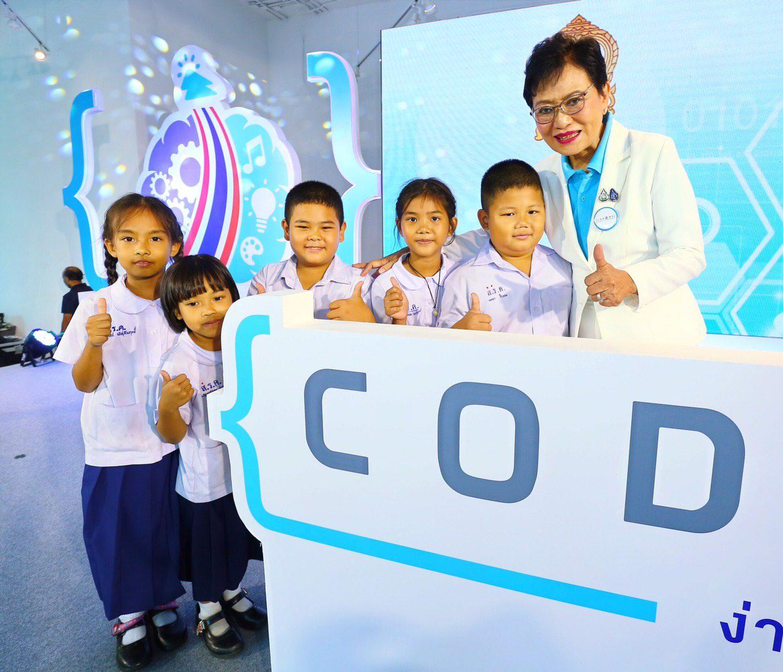 รมช.กระทรวงศึกษาธิการ เดินหน้านโยบายด้านการศึกษาเพื่อพัฒนาคนสู่ศตวรรษที่ 21 หนุนเด็กไทยต้องได้เรียนโค้ดดิ้ง (Coding)