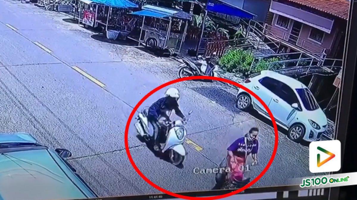 หญิงปั่นจักรยานเลี้ยวข้ามถนนตัดหน้า จยย.เบรคไม่ทันพุ่งชน ล้มกลิ้งทั้งคู่