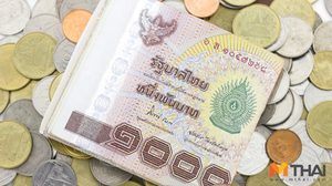อัปเดต! ค่าแรงขั้นต่ำ 2564 แต่ละจังหวัดในไทย