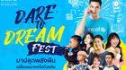 งานมหกรรม Dare to Dream Fest เปิดโอกาสให้วัยรุ่นแสดงพลัง กล้าพูด กล้าทำ