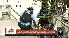 พบผู้ต้องสงสัยใส่ชุดนักปั่นจักรยาน ลอบวางระเบิดปัตตานี
