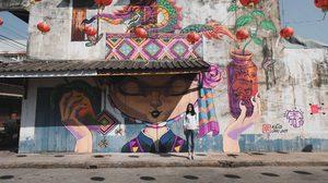 เดินเล่นเมืองเก่า ถ่ายรูปฮิปๆ กับ สตรีทอาร์ต สวรรคโลกจ.สุโขทัย