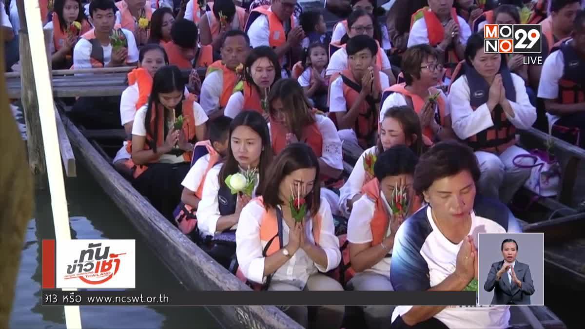 พุทธศาสนิกชนทั่วประเทศ ร่วมเวียนเทียนเนื่องในวันวิสาขบูชา