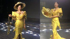 """ชุดใหม่มาแล้ว """"ตะเพียนทอง ครรลองไทย"""" ชุดประจำชาติ มิสซิสยูนิเวิร์ส 2016"""