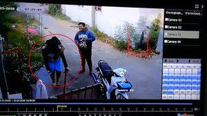 'ไปอย่างเสือ กลับอย่างหมา' ภรรยาแบกสามีเมาเข้าบ้าน หลังไปสังสรรค์กับเพื่อน