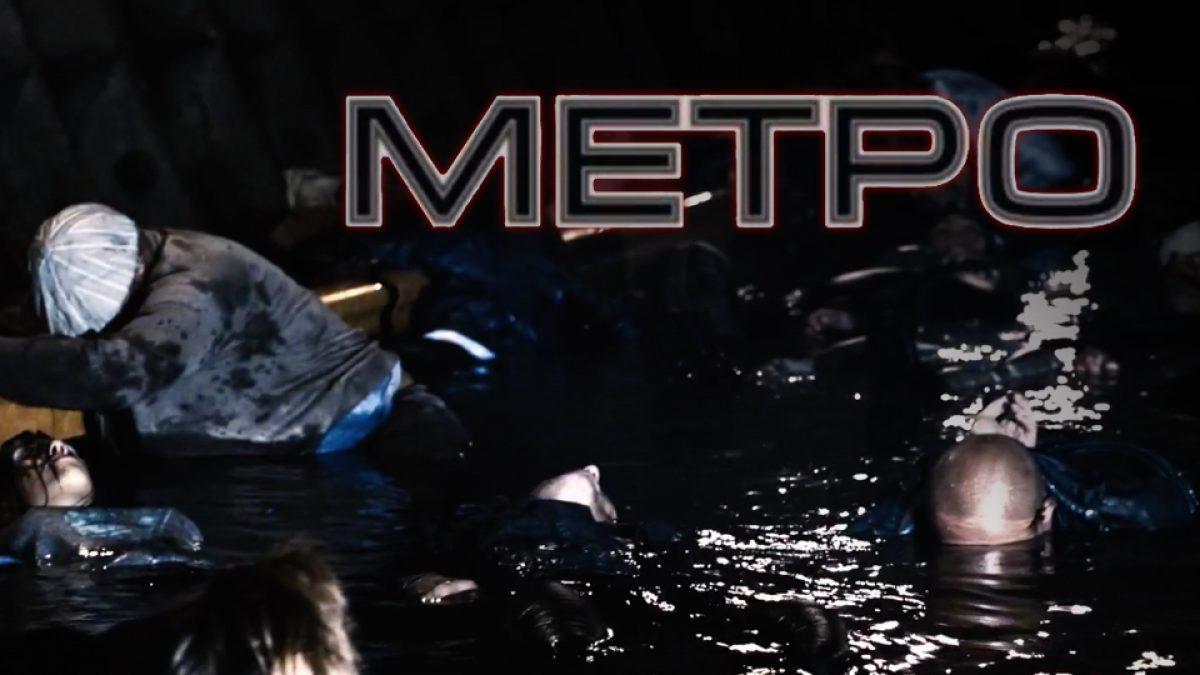 ถ้าน้ำท่วมรถไฟใต้ดิน จะเกิดอะไรขึ้น?