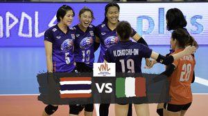 ฟอร์มกำลังสด! ลูกยางสาว 'ทีมชาติไทย' เตรียมบู๊สาวเลี่ยน เนชั่นส์ ลีก คืนนี้