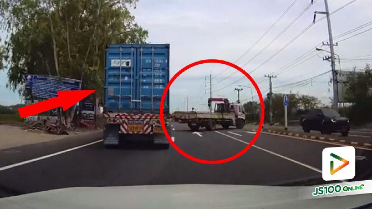 ถึงบอกอย่าขับจี้ท้าย แต่รถใหญ่ก็ไม่ส่งสัญญาณบอกกันเลย