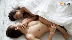 5 ท่าเซ็กซ์สุดเร่าร้อน ปลุกสีสันชีวิตคู่ให้ตื่นเต้น และสุขยิ่งกว่าเดิม