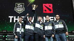 แสงอุษา ชนะเลิศ DOTA2 จาก AIS eSports Thailand Corporate League
