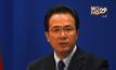 """จีนเตือนสหรัฐฯ อย่าใช้ชื่อ """"หลิว  เสี่ยวโป"""" ตั้งชื่อลานหน้าสถานทูตจีน"""
