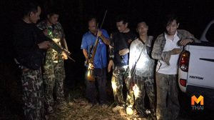 จับพรานหนุ่ม ผูกเปลนอนบนต้นไม้พร้อมอาวุธปืนยาว ติดลำกล้องเก็บเสียง