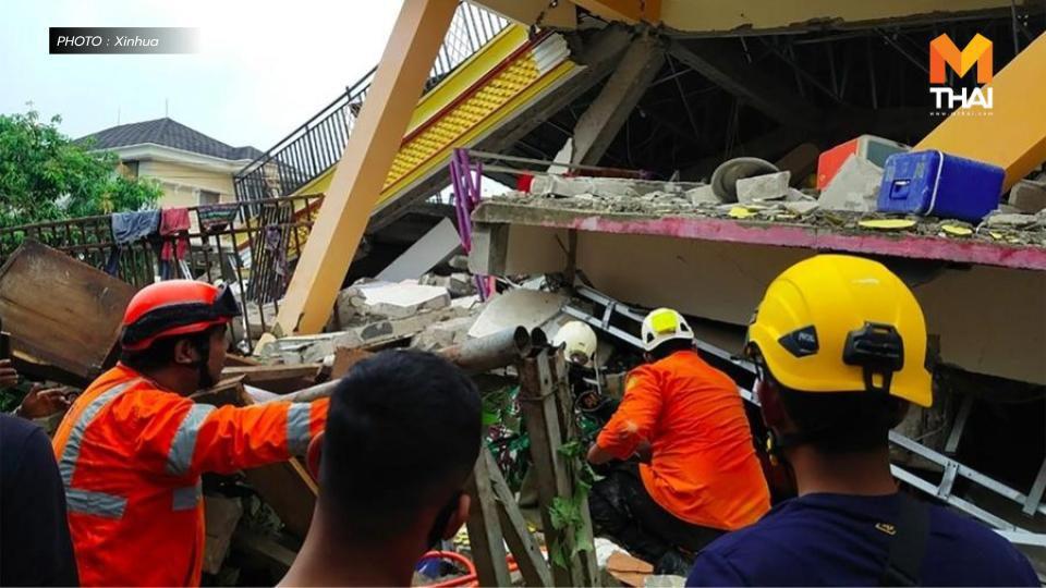 ยอดบาดเจ็บ 'แผ่นดินไหวอินโดฯ' ทะลุ 800 ราย ไร้บ้านอีก 1.5 หมื่นราย