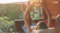โสดแต่สุข! วิจัยเผย สาวโสดในยุคนี้ มีแนวโน้มที่จะมีความสุขแบบสุดๆ