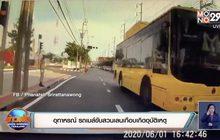 อุทาหรณ์ รถเมล์ขับสวนเลนเกือบเกิดอุบัติเหตุ