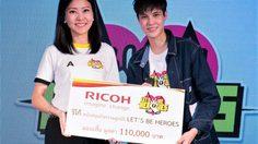 RICOH Ri 100 ร่วมสนับสนุน หมอเจี๊ยบ ลลนา เปิดตัวมูลนิธิ Let's Be Heroes
