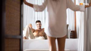 ทริคเด็ด 7 วิธีช่วยให้เซ็กซ์ดีขึ้น ที่คนรักกันควรรู้!!!