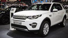 Jaguar และ Land Rover เปิดตัว 3 รุ่นใหม่ พร้อมโปรโมชั่นพิเศษ ในงาน Motor Expo 2018