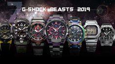 CASIO G-SHOCK เผย 7 ยักษ์แห่งปี 2019 นิยามใหม่แห่งความอึดจากงาน Basel World 2019