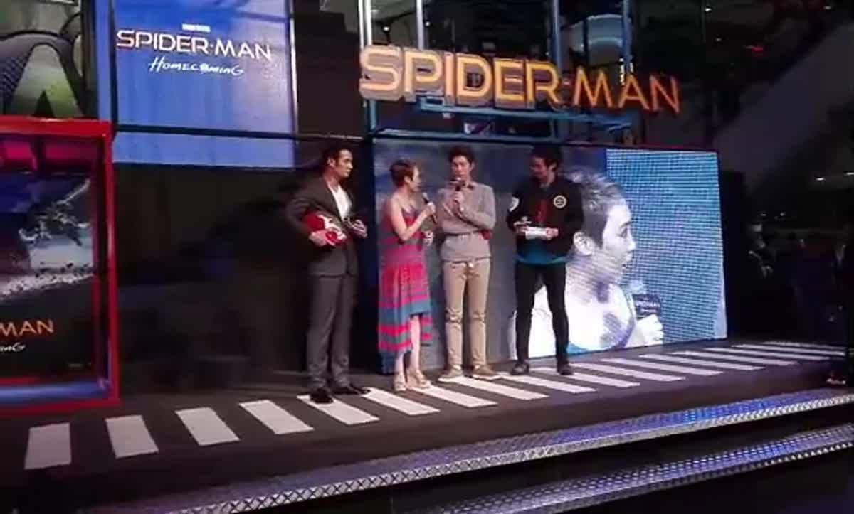 LIVE บรรยากาศงานกาล่าพรีเมียร์เปิดตัวภาพยนตร์ Spider-Man: Homecoming