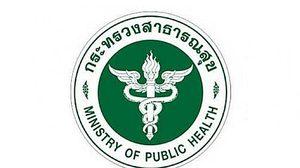 สธ. เผย ไม่พบผู้ป่วยไข้หวัดนกในไทยมากว่า 10 ปี
