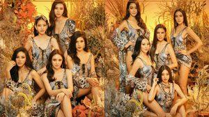 ลืมภาพ นางสาวไทย ที่คุณเคยดูไปก่อน เพราะปีนี้พวกเธอโชว์ ชุดว่ายน้ำลายเสือ