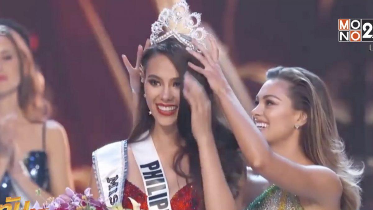 """สาวงามจากฟิลิปปินส์ คว้ามงกุฎ """"Miss Universe 2018"""""""