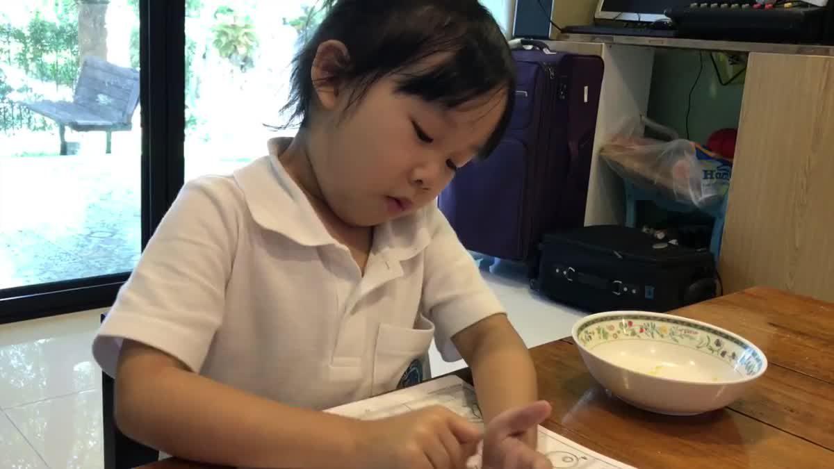 English with Rainnie EP.58 - Gin is doing her homework.
